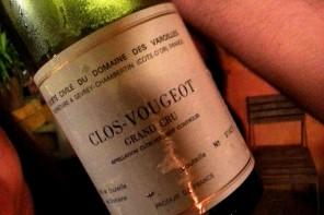 Clos Vougeot Domaine des Varoilles